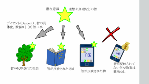 2019-07-13 (2).png